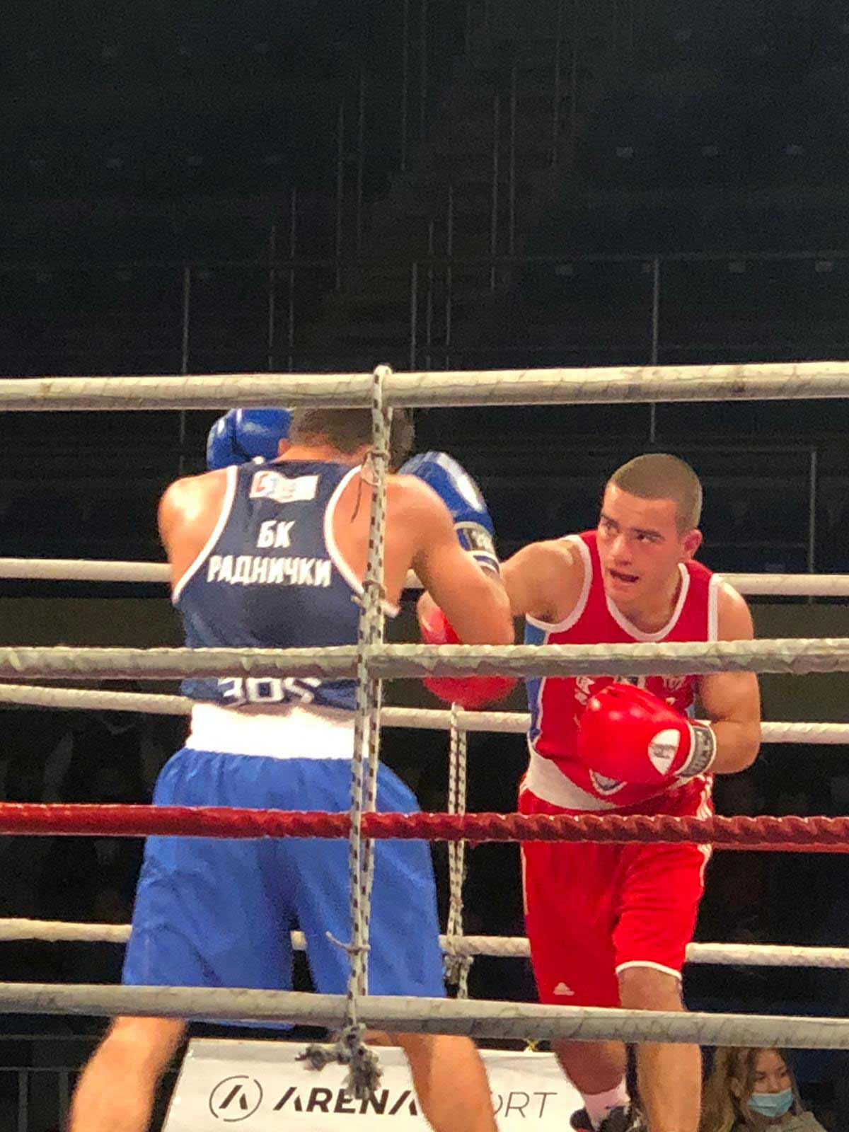 Boxing club Radnicki
