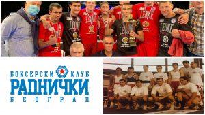 Sports in Serbia, Boxing club Radnicki