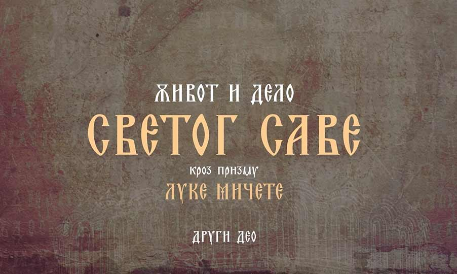 Saint Sava video