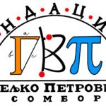 Лого фондације
