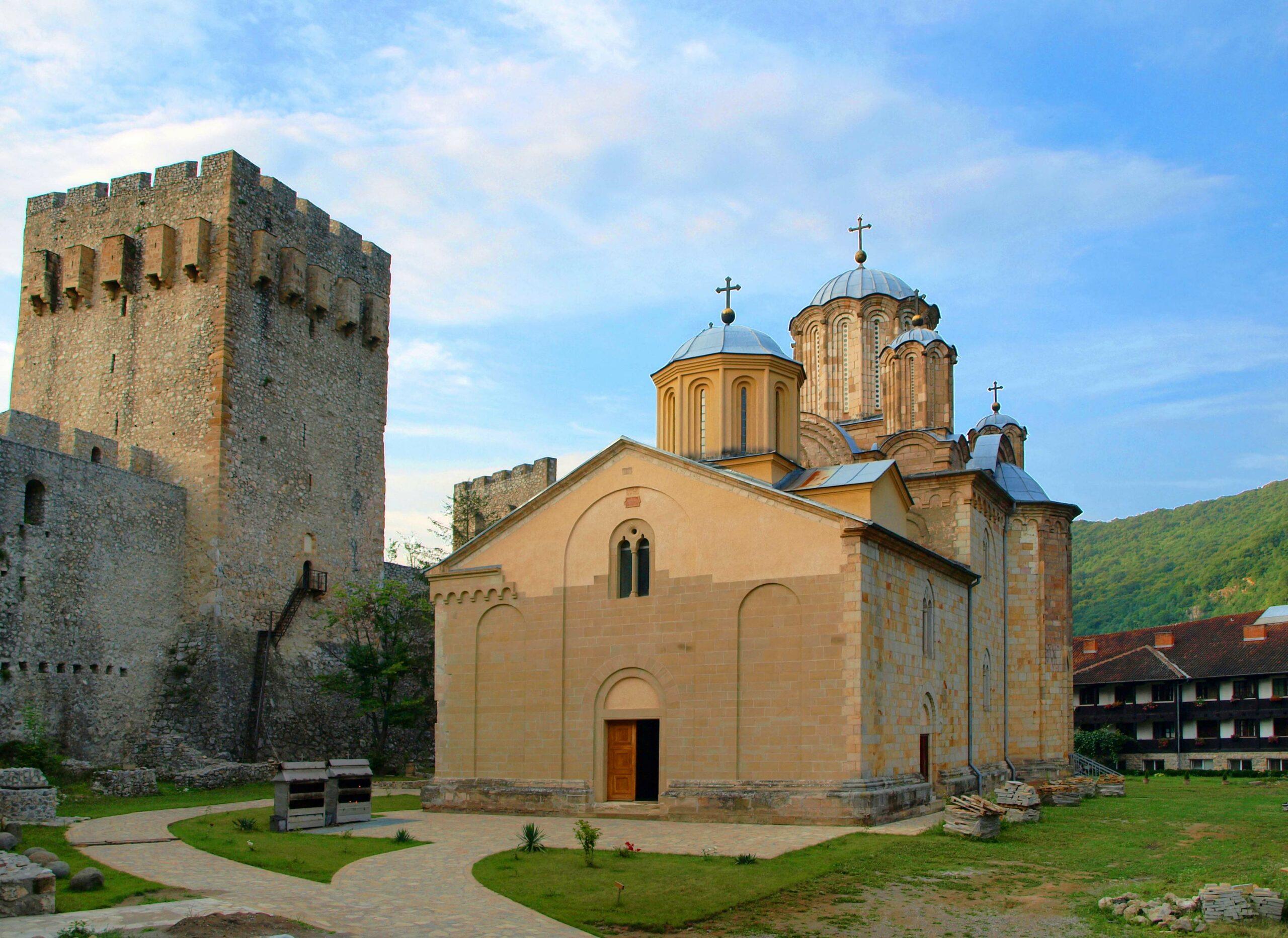 serbian architecture Manasija